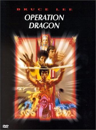 Opération Dragon / réalisé par Robert Clouse | Clouse, Robert. Metteur en scène ou réalisateur