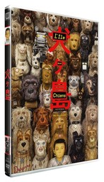 L'Île aux chiens / réalisé par Wes Anderson   Anderson, Wes. Metteur en scène ou réalisateur