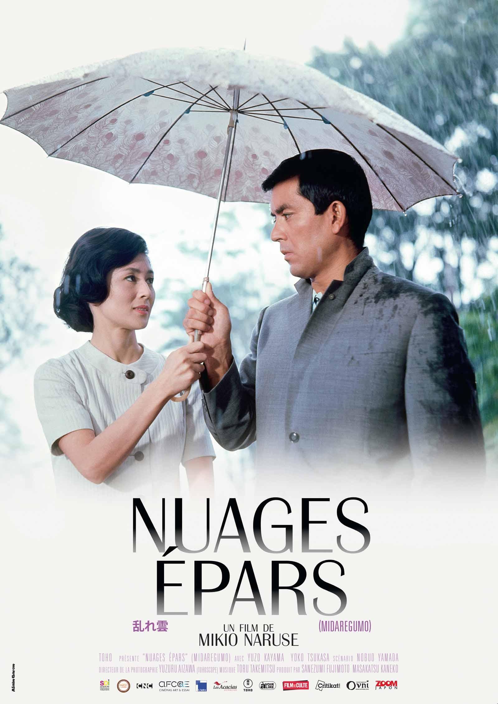 Film Ciné-Clap : NUAGES ÉPARS  |