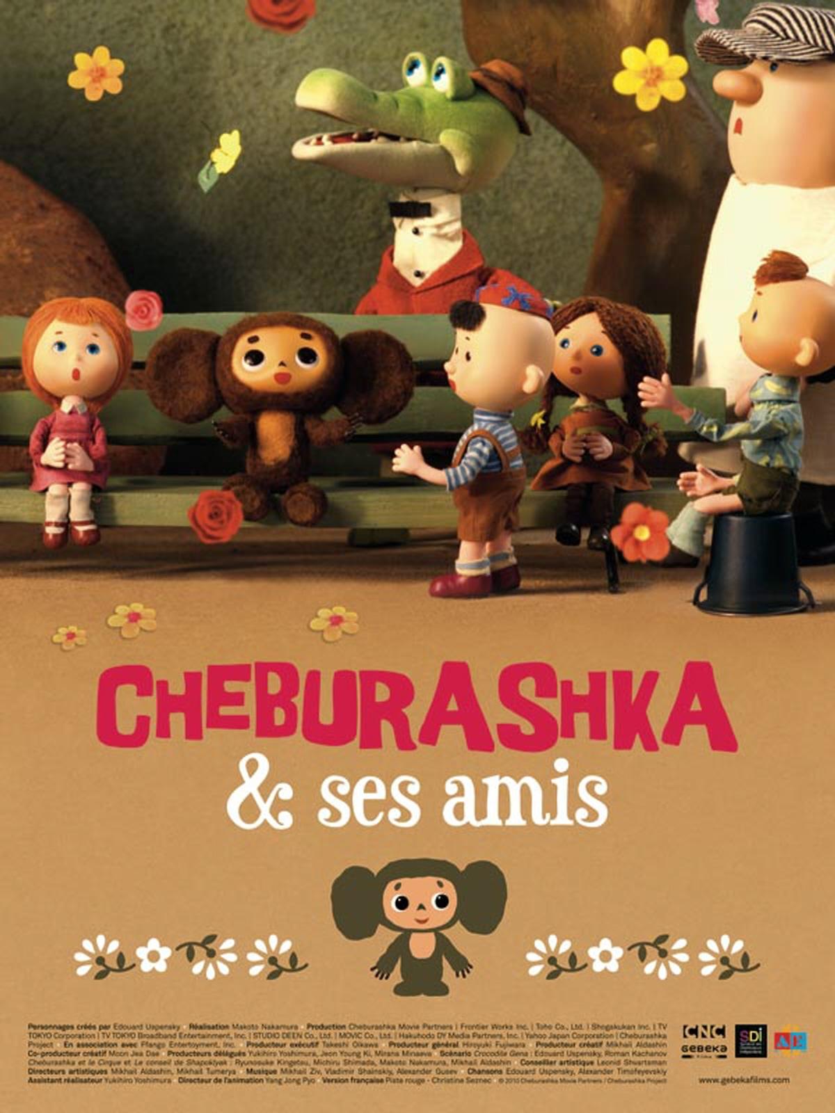 Film jeunesse:  CHEBURASHKA ET SES AMIS  |